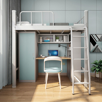 The family up and down 牀 iron racks 牀 with wardrobe table bookshelves simple modern student school staff high and low 牀.