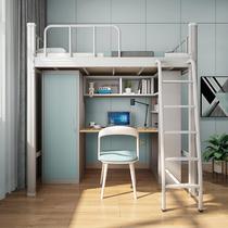 The family up and down 牀 iron racks 牀 with wardrobe table bookshelves simple modern student school staff high and low 牀.
