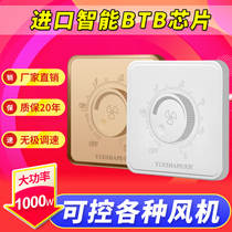 Governor High Power 220v stepless variable speed knob ceiling fans fan exhaust fan motor blower speed control switch