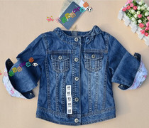 Big-name foreign trade in Europe and America the original Dan Yuan took a bow mounted baby soft denim jacket for girls and boys coat jacket