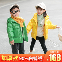 Anti-season winter baby children down jacket boys and girls small middle school baby yang pie coat white duck down thick