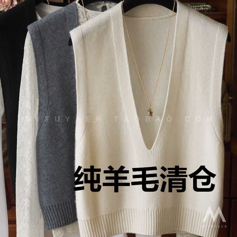 Spring new 100% pure wool knitted V-neck vest womens wild pullover sleeveless vest Korean version of the outer wear waistband
