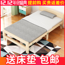 Solid wood folding bed sheets bed home adult 1 2 m lunch break bed 1 childrens bed simple double bed economy