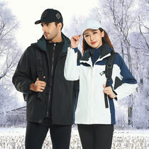 Outdoor stormwear three-in-one removable men and women waterproof velvet thickening two-piece set autumn and winter coat Tibet custom