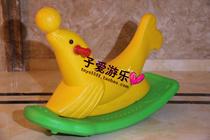 玩具汇 儿童摇摇乐 卡通塑料儿童益智玩具 海豚木马 儿童摇马