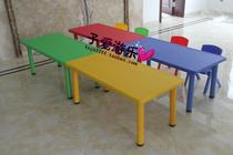 幼儿园桌椅加强版桌椅儿童塑料长方形桌椅就餐长桌子椅子可调节