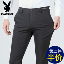 Playboy free hot stretch thin straight cut business pants