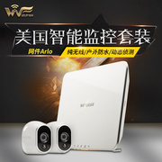 Spot Netgear Jane package NETGEAR Aurora Arlo HD dual camera monitoring system of smart home packages