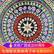 Guangxi Zhuang Copper drum pattern embroidery piece diy characteristic national bag clothing jewelry secret needle embroidery