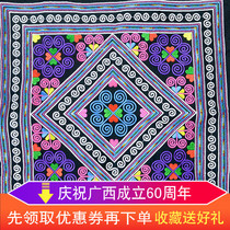 Guangxi Zhuang Jin brocade pattern embroidery piece diy characteristic national bag clothing jewelry secret needle embroidery
