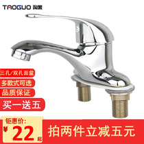 Amoy fruit double hole Basin faucet hot and cold three-hole hand wash basin faucet cold and warm Universal old-fashioned home bathroom