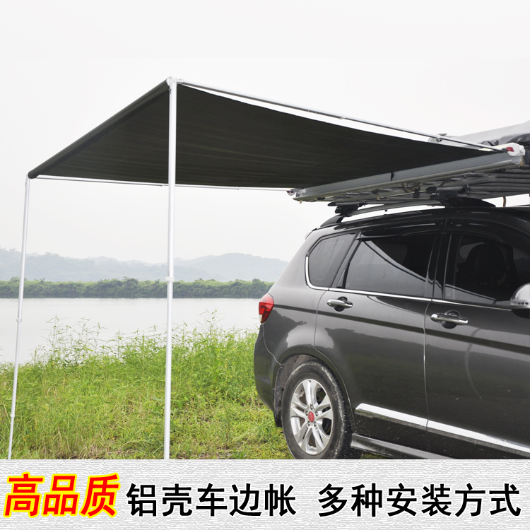 Side Tent Car Side Roof Tent Car Rainproof Sunscreen Tent Car Users Camping Skylight
