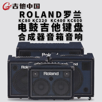 Roland Roland Speaker KC220 KC400 KC600 KC990 Electric drum guitar Keyboard synthesizer