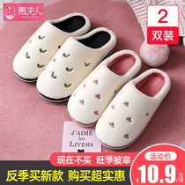 Couple cotton slippers female cute cartoon warm anti-slip indoor floor mute home thick-soled plush to buy one send one.