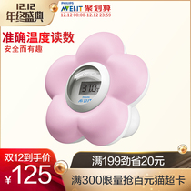 Philips Xin  An Yi thermometer baby bath sleeping dual-use thermometer childrens bathing toys