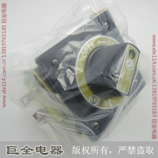 Power switch interlocking DLZ3-11 (DLZ3-1TH)