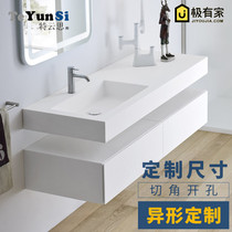Custom modern All-in-one basin hanging wall washbasin artificial stone hanging basin wash basin combination washbasin small household type