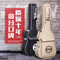 Lance Shoulder personality thickened piano bag 39 40 41 inch folk guitar bag Guitar backpack bag Classical student male