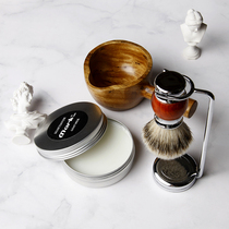 Natural Special Road Badger Mauhu Brush set metal handle brush handle shaving brush to send Hu soap Wood bowl shaving soap Bowl bracket