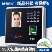 The face type fingerprint attendance machine punch machine brush face face recognition attendance fingerprint machine