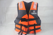 Surf thickening foam adult lifejacket 110KG buoyancy whistle