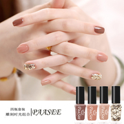 South Korea naked color nail polish set lasting not fade nail can not be stripped non-toxic combination can not tear 12 color
