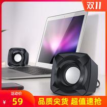 联想M510多媒体微型小音响箱家用台式机小型音箱超重低音炮