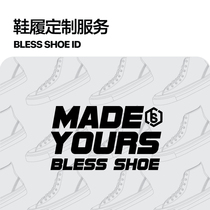 BLESS SHOE 20AW customers hand-customize the shoe-specific hyperlink