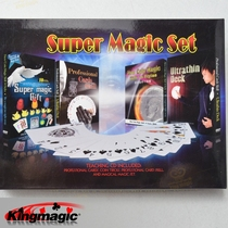 Kingmagic Li Guan gift large coin set to give high-quality magic props and more than 20 kinds of techniques to teach