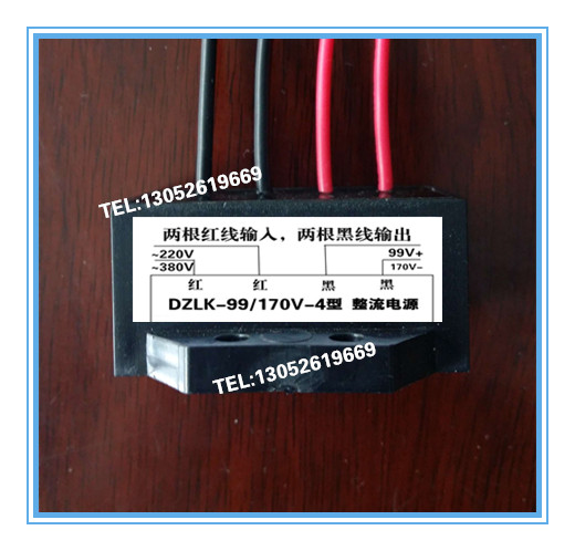 Expedition DZLK-99 170V-4 rectary power supply Input AC220V 380V DC99V 170V