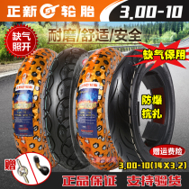 New tires 3 00-10 vacuum tire 14X3 2 scooter electric vehicle 8 layer casing 300-10 15X3 0
