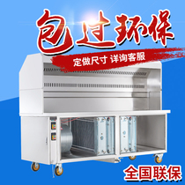 Non-smoking barbecue car commercial charcoal smoke-free purification barbecue stove environmental protection purifier smokeless barbecue stove commercial