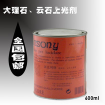 National new Billy Brand stone polishing agent marble glazing wax Cloud paraffin Polishing wax