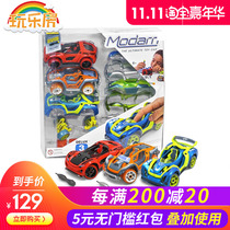 Modarri Toy assembly Car American childrens simulation toy assembly car removable retrofit racing car