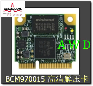 Original BCM970015 Mini PCI-e High Definition Decompression Card Hard Decompression Support