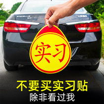 Practice car stickers Magnetic signs Magnetic stickers newbie on the road car stickers Female driver creative period car with a uniform sticker