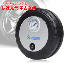 Ullite on-board inflatable pump inflatable cylinder car portable car tire electric air pump inflatable