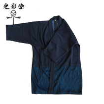 Japanese Kendo top summer fast-drying breathable Kendo clothing Kendo summer with Damo clothing export orders.