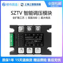 shang zheng three-phase full isolation by intelligent AC voltage regulator module SZTV-3 H380 4060100A voltage regulator