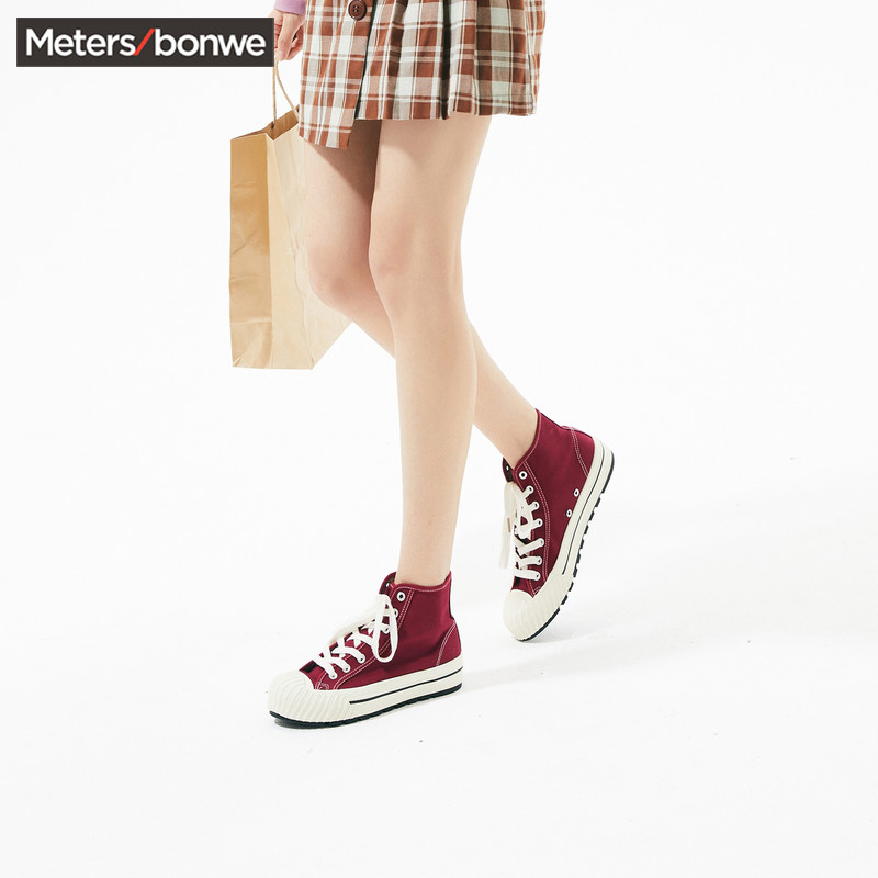 Metersbonwe high-top canvas shoes women 2020 new autumn couple casual ulzzang Korean men's shoes