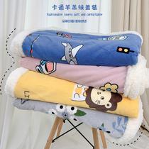 QK1393 Couverture de couverture d'agneau de dessin animé 120x150cm