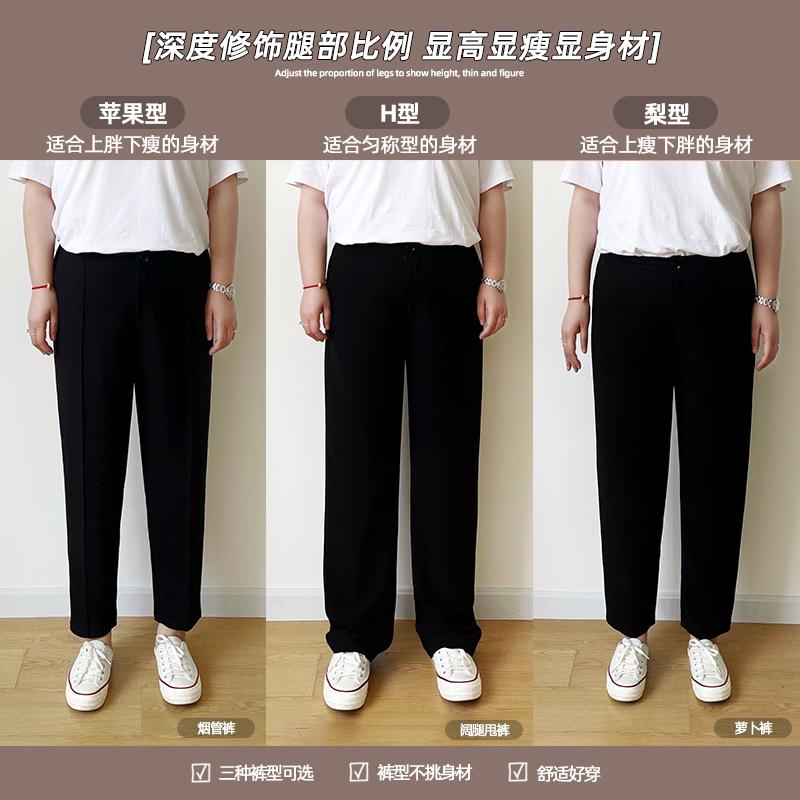 Viande custom grande taille femme gros mm printemps été 2021 nouveau pantalon à jambes larges mince taille haute pantalons de radis pantalons tabac