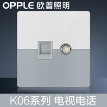 OPPLE Lighting switch socket panel porous 86 type concealed household wall socket TV phone G