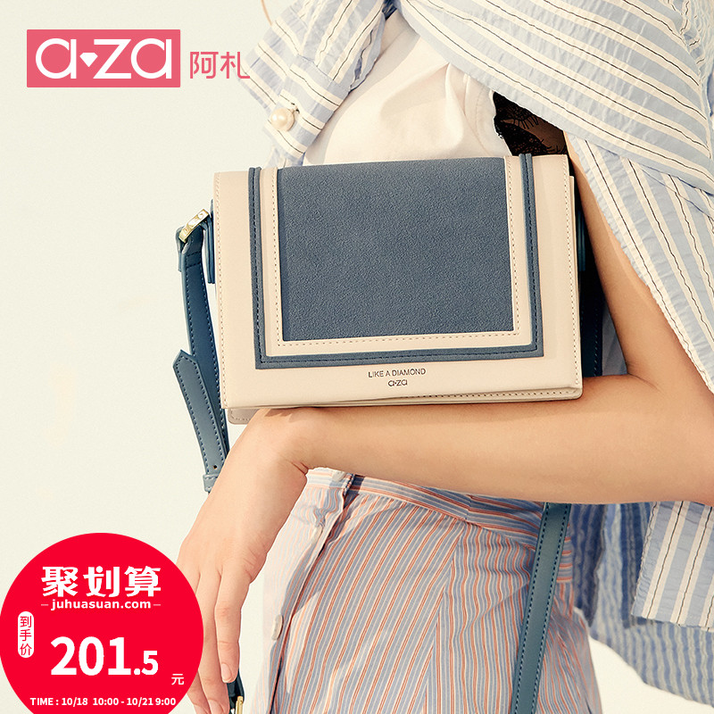 Aza Women S Bag 2019 New Korean Version