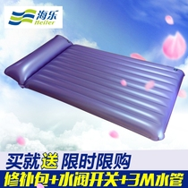 Purple Sauna Massage Water bed spa beds with pillow water bed dormitory water and gas dual beds sex sheets double soft bed