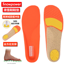Snow power ski shoes special insole single double board shoes universal thermal absorbent damping arch support thickening