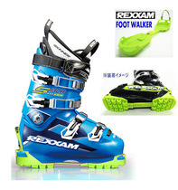 Snow Power Japanese original imported double-board ski shoes anti-skid sole sleeve wear-resistant protective sleeve