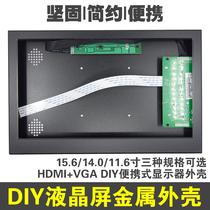 11 6 pouce 15 6 Pouce LCD HDMI VGA coque en alliage daluminium jeu portable diy métal affichage