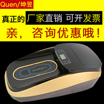 Kunyu intelligent shoe cover machine X-46C model room Commercial household shoe film machine Heat shrinkable film automatic shoe cover machine