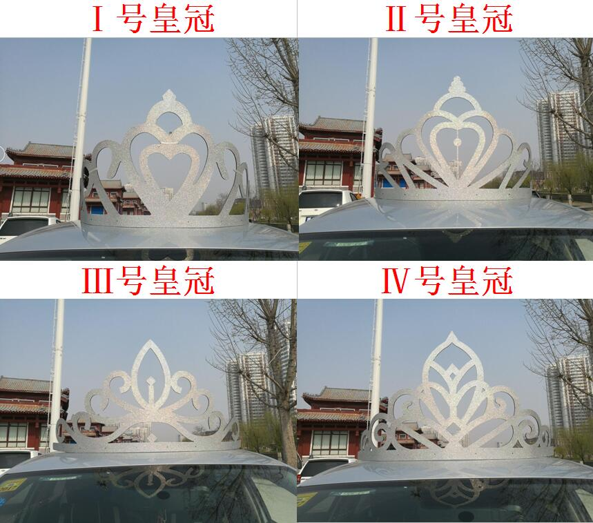 Wedding wedding car decorated roof crown crown head yarn personality creative knot wedding car car decoration suit shake sound the same